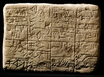 Cuneiform tablet from Hearst Museum of Anthropology, UC Berkeley